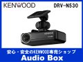 ◎ケンウッド(KENWOOD)ナビ連携型ドライブレコーダー『フロント用』