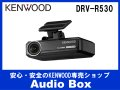 ◎ケンウッド(KENWOOD)ナビ連携型ドライブレコーダー『リアー用』