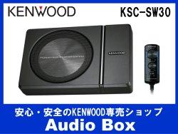 画像1: ◎ケンウッド(KENWOOD)♪チューンアップ・サブウーファー♪