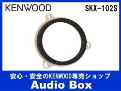 画像1: ◎ケンウッド♪高剛性スピーカーインナーブラケット♪