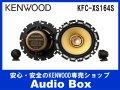 ◎ケンウッド(KENWOOD)♪16cmセパレートスピーカー♪
