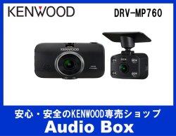 画像1: ◎ケンウッド(KENWOOD)前方/車室内 撮影2カメラドライブレコーダー